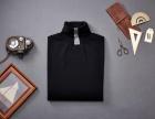 微灵针织科技网上定制品牌针织羊绒服装