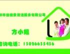 深圳清洁公司,龙岗地毯清洗,坪山厨房油烟清洗,来电优惠