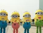 出售全新端午佳节人形表情包粽子卡通人偶服装表演道具