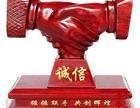 肥西县上派镇孟雪会计帮你商标注册股权变更还注册公司哟