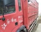 6.8米高栏货车江淮