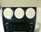 马自达6原厂cd机