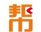 郑州生意帮专业店铺转让能手,多渠道快速转店更轻松