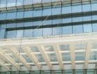 专业高空外墙清洗、玻璃幕墙清洗、楼盘高空安装