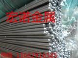 供应太钢DT4C纯铁 纯铁棒 纯铁冷拉圆钢 导磁性能好 大小直径