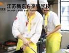 学厨师的实习实训有保障