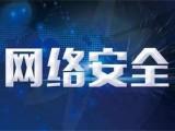 九龙坡IT培训机构,软件测试工程师,Python培训