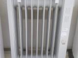 格力电油汀NDY06-18