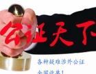 办理日本5年多次往返签证
