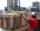 重庆周边专业搬家 起重吊装 家具拆装