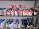 化学试剂AR分析纯/硅酸钠 批发零售