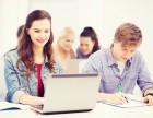 武汉英语培训,英语外教口语培训班,零基础迅速提升
