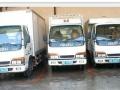 哈尔滨货车4.2米厢货车,承接拉货搬家等价格合理