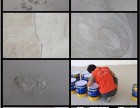 南召县屋顶防水补漏,用金莱地坪漆,让你的屋顶爱上淋雨
