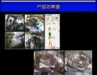 忻州批发24V大货车四路监控高清夜视4路行车记录仪