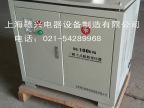 赣兴批发 变压器100kva三相隔离变压器380v转205三相变压器