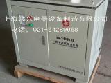 赣兴批发 变压器100kva三相隔离变压器380v转205三相变