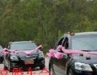 平度婚车八喜婚车会平度较具影响力特色品牌婚庆车队