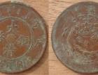 古钱币的收藏与投资,如何去迎合市场需求快速出手?