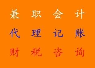 全宁波办理劳务派遣许可证 道理运输许可证 人力资源
