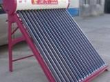 郑州天普太阳能在线预约报修