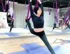 海口嘉和瑜伽零基础专业培训学院