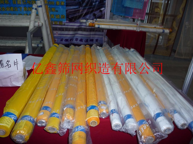 亿鑫厂家生产批发网纱印刷网纱