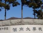 北京第二外国语学院阳光使者国家派遣生