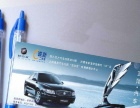 奶茶店专用礼品,南宁广告拉纸笔广西广告圆珠笔广告笔