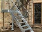 顺义区宋庄制作钢结构楼梯 楼梯安装 浇筑楼梯搭建