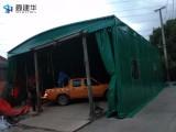 武汉量产伸缩蓬 折叠篷 移动推拉雨篷