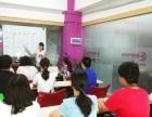 蒲公英外语学校日语初级班终于要开课啦!