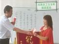 南阳鑫达医疗养生苑