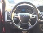 福特 福克斯两厢 2012款 1.6 自动 风尚型-可分期置换购