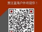 贾汪花田音乐灯光节