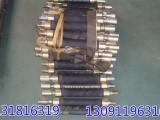 专业产橡胶注水封孔器 膨胀胶管 注水封孔器 灌浆塞价格
