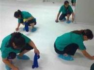 南京兴隆大街家政保洁公司单位开荒家庭新装修保洁瓷砖美缝擦玻璃