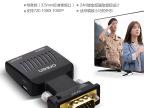 HDMI转VGA线高清转换器带音频天猫机
