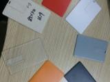 U盘外壳素材 深圳塑胶外壳厂家 常规卡片