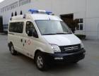 广东惠州救护车出租哪一家专业