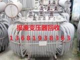 宁波干式变压器回收(全心全意为您服务)