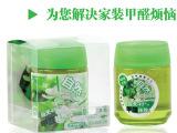LUMICA乐美加除甲醛固体空气清香剂 固体清新剂 空气芳香剂