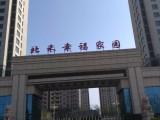 邹平高铁站旁-北禾幸福家园 3室 2厅 146平北禾幸福家园