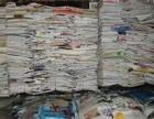 闵行区库存书本回收上海浦东教材回收公司 川沙废纸回收
