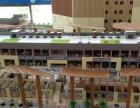 三亚火车站旁 大型商铺快来抢够 每年返利总价六个点