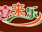 喜来乐韩国米饼机加盟