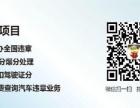 粤E委托书(异地年审)