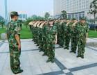 北京企业军训 公司员工军训 军事拓展承办