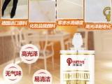 厂家批发保实捷双组份美缝真瓷胶 家装地砖专用