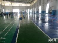 柳州木地板地胶地坪打蜡保养方法价格